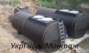 Бочки,  резервуары для хранения топлива,  доставка по Украине