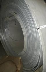 Шина алюминиевая в бухтах
