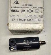 Датчик МИДА-ДИ-01П-01